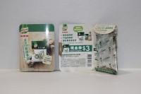 贈品 家樂牌 鮮菇粉 ( 適合素食者 ) 10g X 1包