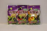 零食類 利賓納軟糖 ( 3個味道各1包 ) 40g X 3包