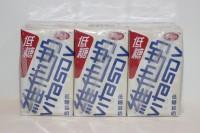 維他奶 ( 低糖 ) 250ml x 24包 (細包)