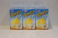 51元一箱  維他 菓然系茶 冰震檸檬 250ml x 24包