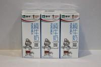 散貨 --- 蒙牛 純牛奶 ( 港版 ) 250ml X 6包