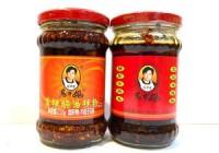 老干媽 - 香辣脆油辣椒 x  精製牛肉味豆豉油辣椒 210g x 各1瓶