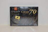 零食類 日本 森永朱古力70% 100g X 1盒