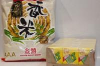 自取組合 3 : 金囍香米 5kg X 1包 + 維他檸檬茶 X 1箱