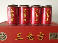 王老吉 涼茶 310ml x 24 罐