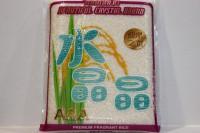 特選優惠 泰國高級香米 水晶晶 5kg X 1包