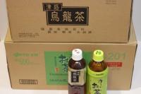 組合7 : 津路 烏龍茶 (細支) 1 箱 + 伊藤園 綠茶 1 箱