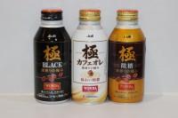 Asahi 組合 極黑 X 特濃牛奶 X 極微糖 各1箱 ( 共3箱 )