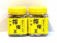 零食類 華香牌 川貝檸檬王 80克 X 2樽