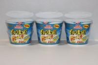 日清合味道杯麵 --- ( 迷你版 ) 海鮮味 50g x 24杯