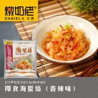 燉奶佬  即食海蜇絲 ( 香辣味 ) X 1包