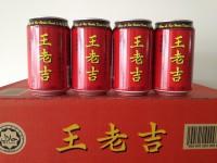 6 元系列 --- 王老吉 涼茶 310ml x 4 罐