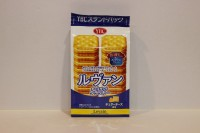 零食類 YBC 脆餅 芝士味 ( 藍 ) 75g X 1包