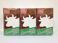 維他 小朱古力牛奶 250ml x 24包