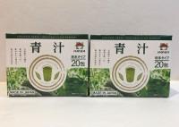 日本原田製茶 青汁 2盒